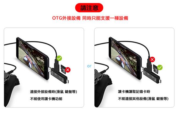 Type C Micro USB 三合一 ( TF卡 / USB2.0) 多功能OTG讀卡機 記憶讀卡