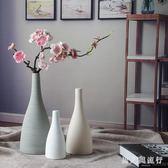 創意擺件 陶瓷小花瓶擺件客廳插花花器家居裝飾品干花歐式餐桌花束 DR1663 【男人與流行】