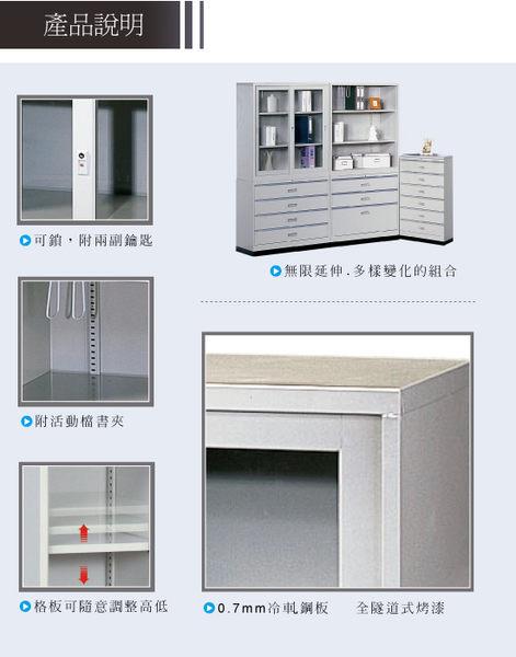 【YUDA】UG-3 理想櫃/鐵櫃(四台以上特價) 文件櫃/展示櫃/公文櫃