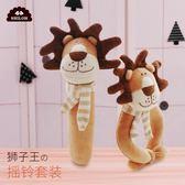 嬰兒玩具生態棉0-1歲男女孩童安撫益智新生兒搖鈴圈棒套裝  聖誕節歡樂購