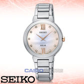 SEIKO 精工手錶專賣店   SUP381P1 太陽能閃耀晶鑽女錶 不鏽鋼錶帶 珍珠貝錶面 防水 晶鑽刻度