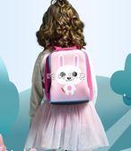 兒童書包 幼兒園男女童小孩1-3-5-6歲寶寶可愛卡通韓版潮雙肩背包 珍妮寶貝