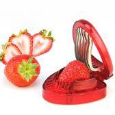 草莓切片器 切果器水果拼盤工具搭檔 DIY草莓蛋糕 創意廚房小工具  LM々樂買精品