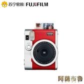拍立得 富士 instax mini90一次成像相機立拍立得迷你90 mini90膠片相機 阿薩布魯