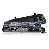 全屏流媒體觸控雙鏡頭行車記錄器-加贈32G記憶卡