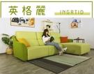 【歐雅居家】英格麗L型沙發-進口貓抓布 / 沙發 / 布沙發 /三人沙發 / 獨立筒坐墊