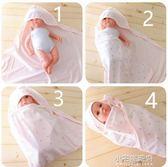 嬰兒包被 薄款襁褓包巾純棉嬰兒抱被新生兒包被抱毯春秋寶寶用品被子『小宅妮時尚』