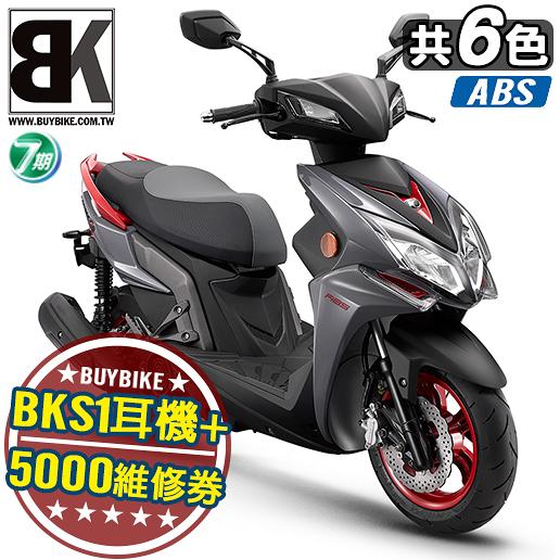 【抽智慧手錶】雷霆S Racing S150 ABS 七期 2020 送BKS1藍芽耳機 振興維修券5000 6萬好險(SR30JE)光陽