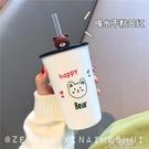 ins韓版可愛卡通熊水杯子帶吸管男少女心學生情侶陶瓷杯馬克杯萌 3C優購