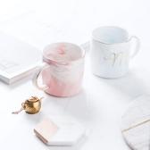 北歐風馬克杯 描金陶瓷下午茶咖啡杯子早餐牛奶杯創意英式情侶對杯 衣普菈