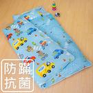 兒童睡袋 防蹣抗菌-精梳棉/鋪棉兩用睡袋...