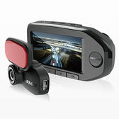 PAPAGO GoSafe 760 【送16G】前後雙鏡頭 測速提示 行車記錄器