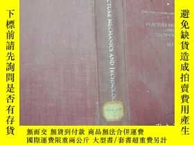 二手書博民逛書店FRACTURE罕見MECHANICS TECHNOLOGY V
