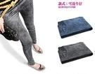 TwinS韓版時尚修身顯瘦 仿牛仔高彈力打底褲 緊身九分褲【雪花牛仔】