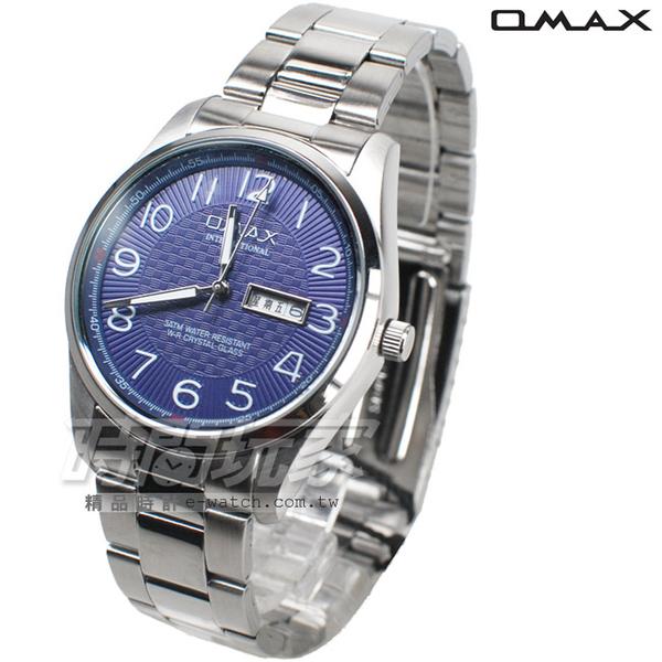 OMAX 時尚城市 數字圓錶 不鏽鋼錶帶 黑色 男錶 日期/星期顯示 OMAX4013M藍字 防水手錶