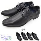 皮鞋.紳士款.綁帶乳膠墊休閒皮鞋.黑色 ...
