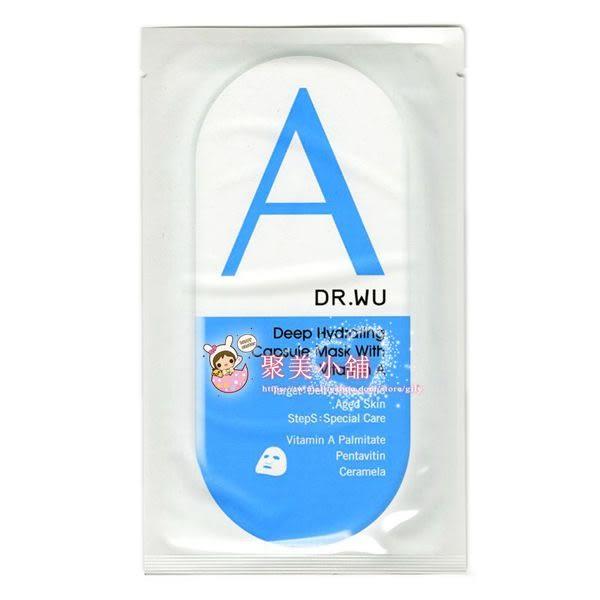 DR.WU 達爾膚 維他命A保濕修復膠囊面膜1入 【聚美小舖】