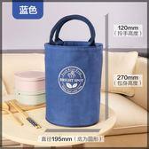 便當袋 韓版便當包帆布圓形飯盒袋大號午餐帶飯包手提袋加厚保溫袋