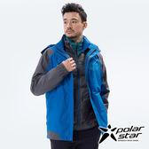 PolarStar 男 二件式防風羽絨外套『海藍』P18237 戶外 休閒 登山 露營 保暖 禦寒 防風 連帽