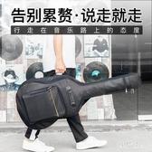 民謠吉他包36寸41寸吉他包40寸38寸吉他包女生韓版個性袋子通用 js22278『科炫3C』