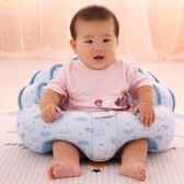 嬰兒寶寶座椅卡通毛絨玩具防摔小沙發兒童安全座椅學坐凳子禮物女     igo  琉璃美衣
