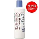 SHISEIDO 資生堂 秀髮乾洗劑 補充瓶 250ml【七三七香水精品坊】