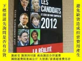 二手書博民逛書店Les罕見Candidates Et Ceux qui vont