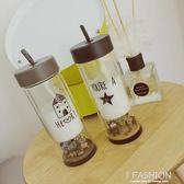 韓國微景觀雙層玻璃杯韓版隔熱男女學生可愛隨手杯便攜情侶水杯子 Ifashion