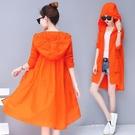 防曬衣服女士中長開衫2021年新薄款夏季防紫外線透氣外套韓版洋氣 依凡卡時尚