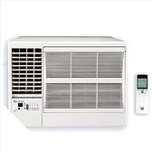 《全省含標準安裝》冰點【FWV-41CS2-L】變頻左吹窗型冷氣6坪 優質家電