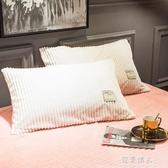 加厚珊瑚絨四件套加絨法蘭絨床上用品短絨雙面被套床單 完美YXS