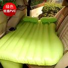 車載旅行充氣床植絨加厚車中床...
