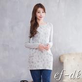 【ef-de】淺色系豹紋長版針織衫(灰/白)