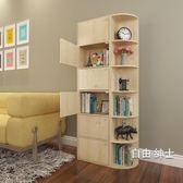 書櫃書架自由組合帶門書櫃書架簡約現代置物櫃客廳櫃子儲物櫃多功能簡易櫃WY 1件免運