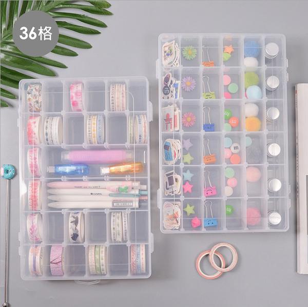 [36格] 多格可拆透明收納盒 (36格) RN3868 分裝分類 飾品 首飾 材料 手作 儲物 玩具 藥盒