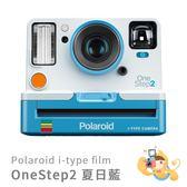LOMOPIE 新款 OneStep 2 i-Type Camera summer blue 夏日藍 特別版 配置觀景窗 公司貨