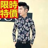 長袖襯衫 男襯衫-修身合身剪裁休閒韓版氣質窄版1色59k39【巴黎精品】