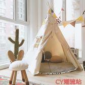 兒童室內帳篷女孩男孩過家家游戲屋印第安風格小帳篷玩具屋公主房JD CY潮流站
