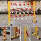 施工圍欄 伸縮圍欄 可移動 電力絕緣圍欄 OE001 玻璃鋼警示防護欄 好移動 工地柵欄