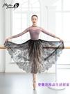 蕾絲雙層軟紗長裙后蝴蝶結紗裙成人女芭蕾舞裙舞蹈練功服