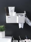 吹風機架置物架家用免打孔衛生間掛風筒支架浴室電吹風收納架子筒 店慶降價