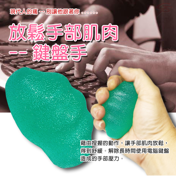 金德恩 台灣製造 強化手部握力山型握力蛋/隨機色/握力球/復健/末梢神經/健身器材/鍛鍊手指