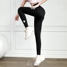 小雛菊提臀健身褲女夏季薄款緊身速干運動褲外穿高腰防尷尬瑜伽褲 快速出貨