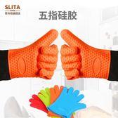 隔熱手套 防熱耐高溫五指烘焙防燙手套