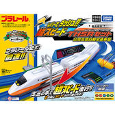 《 TAKARA TOMY 》台灣高鐵變速列車組╭★ JOYBUS玩具百貨