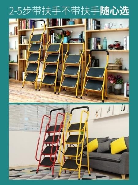 梯子 百佳宜梯子家用折疊伸縮多功能人字梯四步加厚室內小樓梯升降扶梯【快速出貨】