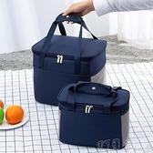 保溫飯盒袋手提包保溫袋加厚鋁箔大號便當包上班午餐帶飯包手提袋 【快速出貨】
