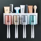 牙刷架 牙刷牙膏置物架浴室免打孔掛牆式刷牙杯子架廁所衛生間漱口杯套裝【幸福小屋】