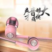 入耳式小米蘋果華為榮耀oppo魅族vivo手機通用女生耳機 優帛良衣