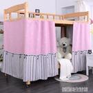 學生宿舍床簾下鋪公主風遮光布女寢室簾子上鋪清新窗簾床幔簡約女